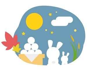 お月見を子どもに説明 どう言えば良い?固くならない団子の作り方は?お団子は何歳から食べさせますか?